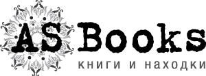 книжарница AS Books - книги и находки