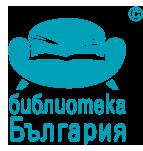 библиотека българия - ас букс книги и находки