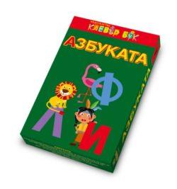 """""""Азбуката"""" - карти за игра, Издателство """"Клевър Бук"""""""