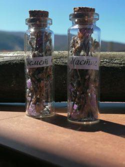 Ароматно шишенце с естествена лавандула и късмет