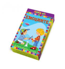 """""""Емоциите"""" - карти за игра, Издателство """"Клевър Бук"""", за деца от 3 до 7 г."""