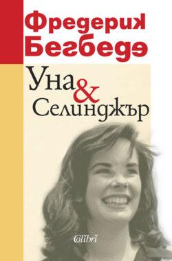 Уна & Селинджър, Фредерик Бегбеде